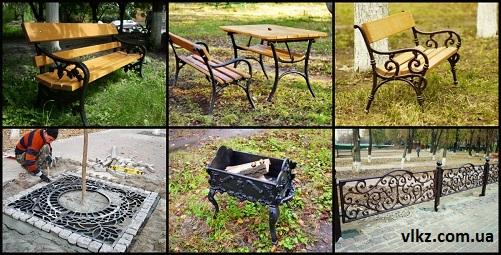 чугунные изделия скамейки, столы, ограждения